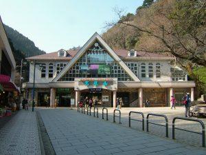 takao-station